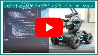 テクニカルスキル〜Robot編〜