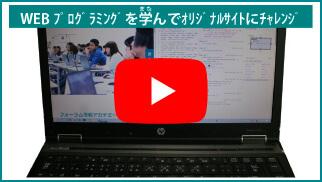 テクニカルスキル〜WEB編〜